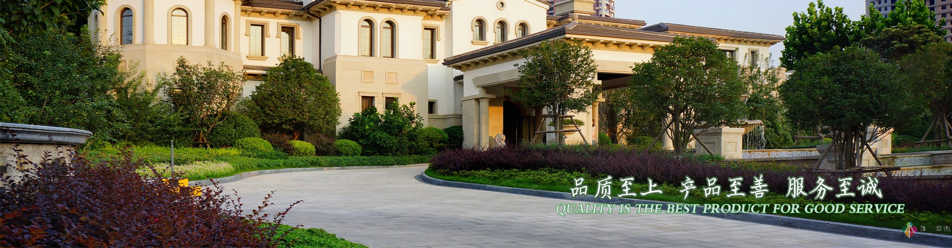 别墅私家花园设计...
